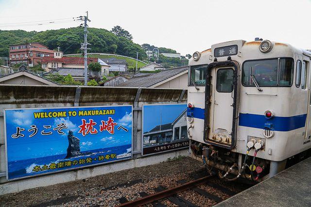 kyushu-train-117