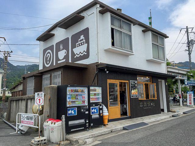ookunojima-170