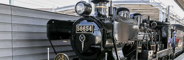 kyushu-train-0000