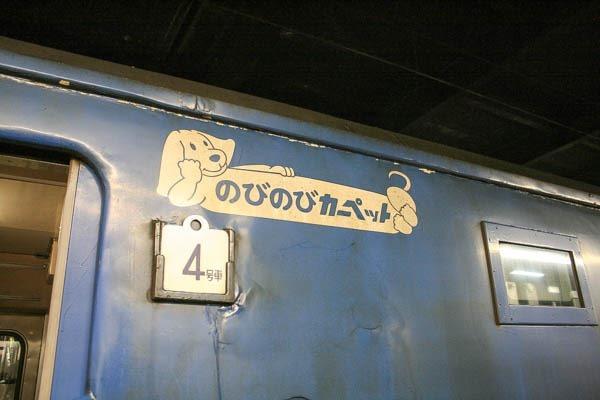 hamanasu-008