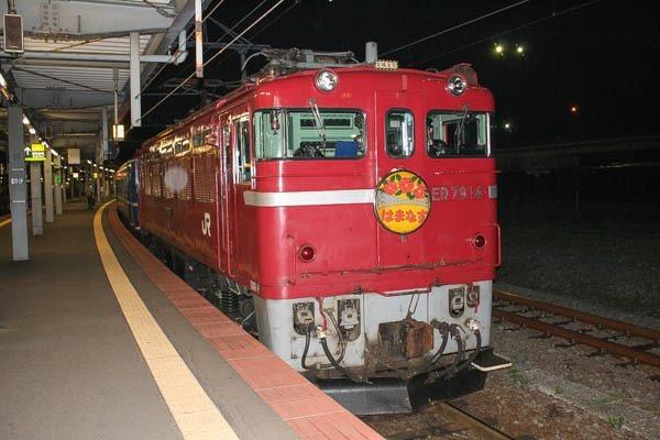 hamanasu-020