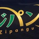 zipangu-000